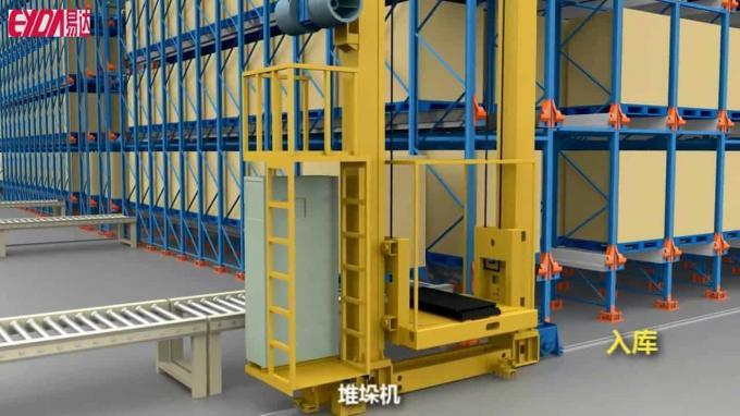 Automatic storage and retrieval system with shuttle pallet